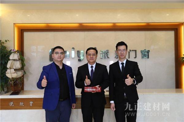 中国建博会赋能万里行|派雅门窗——悦欣赏,越尊享!