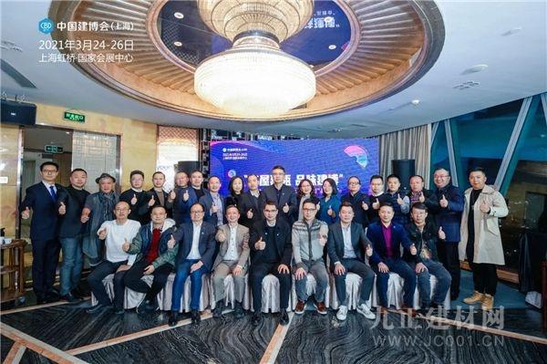 CBD上海虹橋 | 400米高空激辯,廣州塔品味建博!