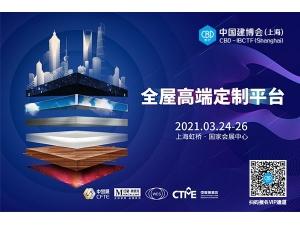 "CBD上海虹橋 | 大牌駕到:三棵樹,""漆""遇藝術,自然為伴"