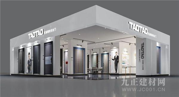 CIDE 2021丨展商推薦:TAOTAO更高端的安全門,致力打造智能舒適宜居宜室