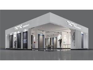 CIDE 2021丨展商推荐:TAOTAO更高端的安全门,致力打造智能舒适宜居宜室