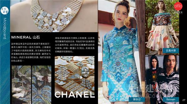 CBD上海虹桥 | 直播回顾:博物馆艺术与家装应用的灵感碰撞!