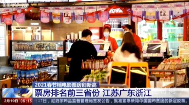 CBD上海虹桥 | 疫情可控,展会照办!