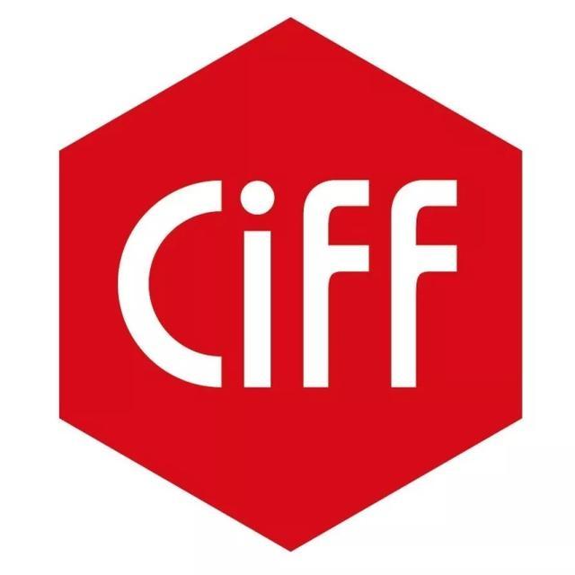 CIFF广州 |「设」交圈:以莫比乌斯闭环,盘活设计师专属生态圈