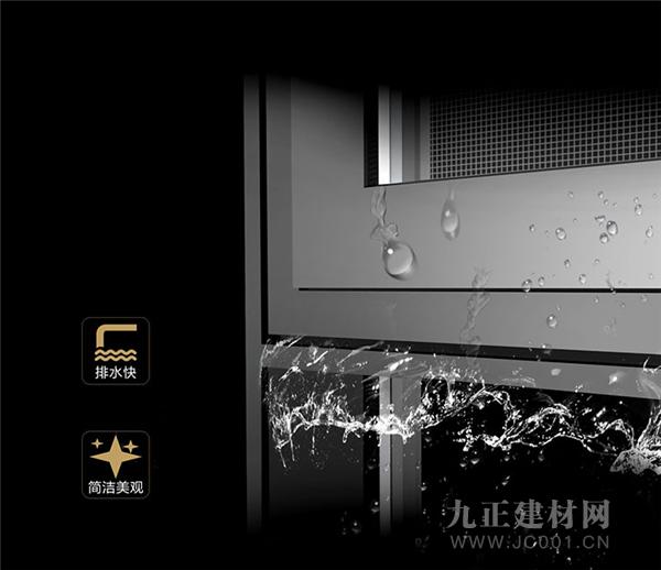 欧塞堡智能门窗|一扇高品质的门窗, 让我们在忙碌中也能觅得一方静谧