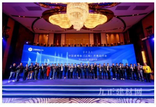 "CBD上海虹桥丨商聚虹桥,遇""建""未来,2021中国建博会(上海)凝心聚力开新局!"