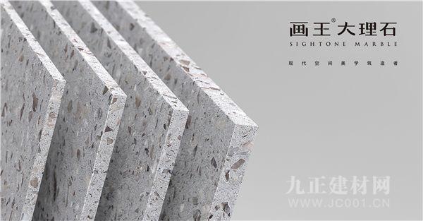 画王大理石携新型环保人造石瞩目2021上海建博会