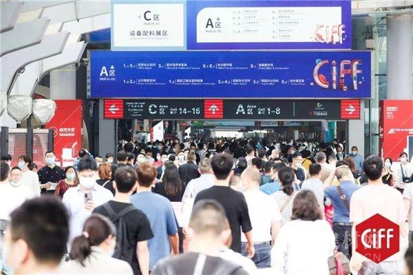 CIFF广州 | 第47届中国家博会(广州)办公环境展及设备配料展盛大开幕!