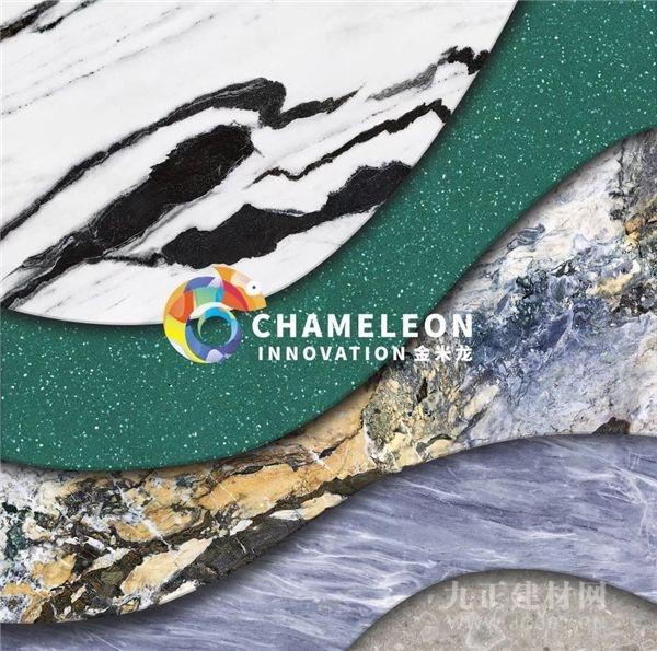 CBD上海建博会|金米龙科技饰面:用进口品质,引领板材新时代