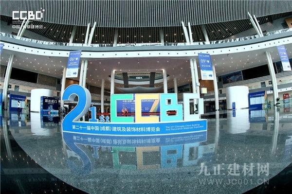 众商云集,盛况空前 | 第二十一届中国成都建博会在蓉盛大开幕