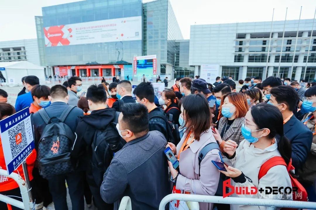 首日人气爆表!2021北京建博会盛大开幕!