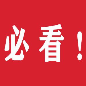 精准打击?加拿大对中国和越南软垫家具征收295%和101%关税!