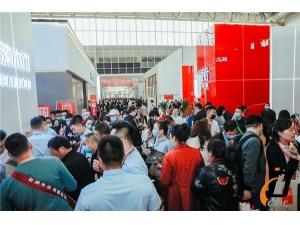 引领家居深度定制化消费趋势,CIDE 2021北京定制家居门业展盛大开幕!