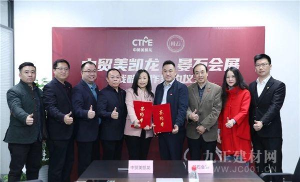 CIFF上海虹桥 | 2021,家居和民宿将擦出怎样的火花?