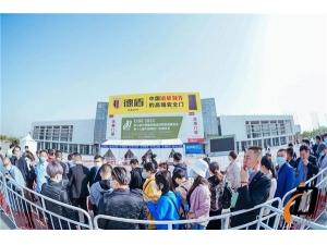 聚势前行 赋能未来丨2021北京定制家居门业展圆满落幕!