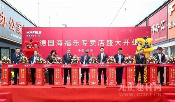 热烈庆祝海福乐首 家3.0新概念零售店在河南郑州正式开启!