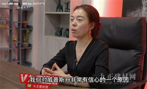 威普斯丹优秀经销商系列专访|成都店潘高峰总经理
