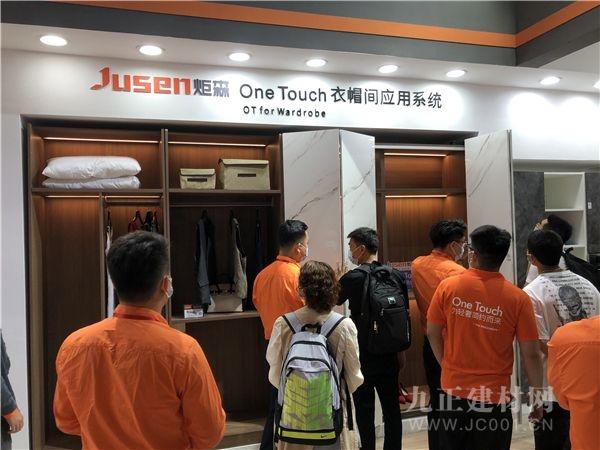 炬森五金亮相上海国际厨卫展,One Touch一触即发
