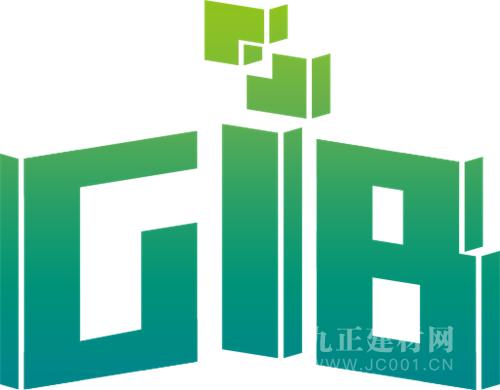行业首 创|GIB建筑展百余场高端论坛即将精彩亮相