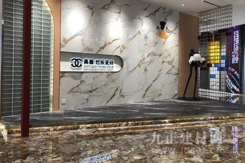 高德·巖板瓷磚「巖藝館」:走進美好生活的樣子