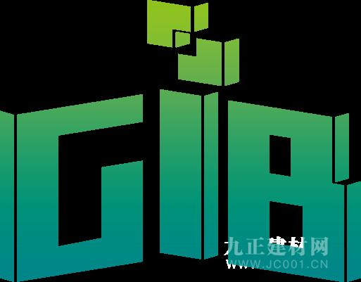 國家會展中心(天津)啟用,首展綠色智慧建筑博覽會開幕