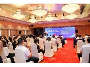 聚焦華東 蓄勢起航 | 2022CDCE南京門窗移門定制展·招商說明會圓滿成功!