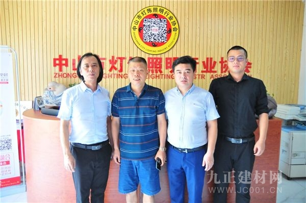 廣州光亞會展集團副總經理潘建勛到訪協會座談交流