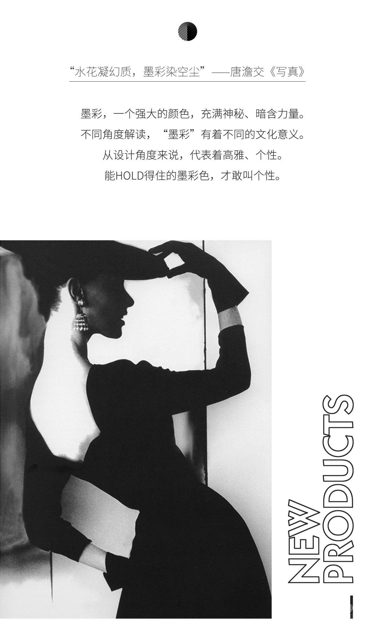 新品 卓遠·巖板瓷磚【墨彩】,王者的霸氣質感與潮流感!
