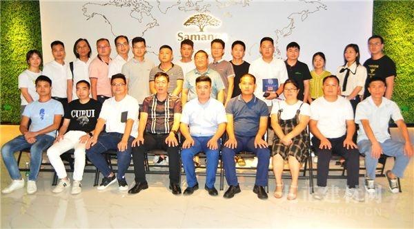 促進風扇燈團體標準質量技術要求座談會在中國燈飾報召開