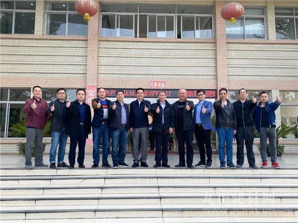 廣州醫科大學附屬第 一醫院專家、教授蒞臨卓遠·能量磚考察指導;【卓遠·能量磚,有益新陳代謝】