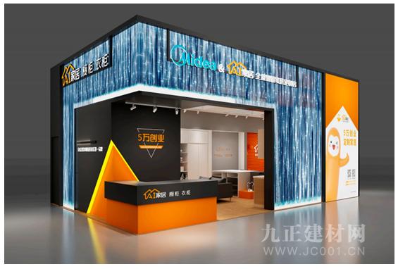 美的&AI家居联名店首次1:1亮相中国建博会(广州)