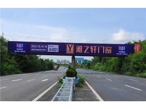 以五星服务带动行业发展,雅之轩与您相约2021中国(成都)门窗博览会