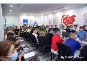 2021年10月14-16日中國(成都)門窗博覽會與您不見不散!