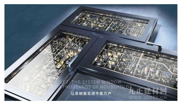 首秀!千偌全系列系統門窗亮相2021中國(成都)門窗博覽會