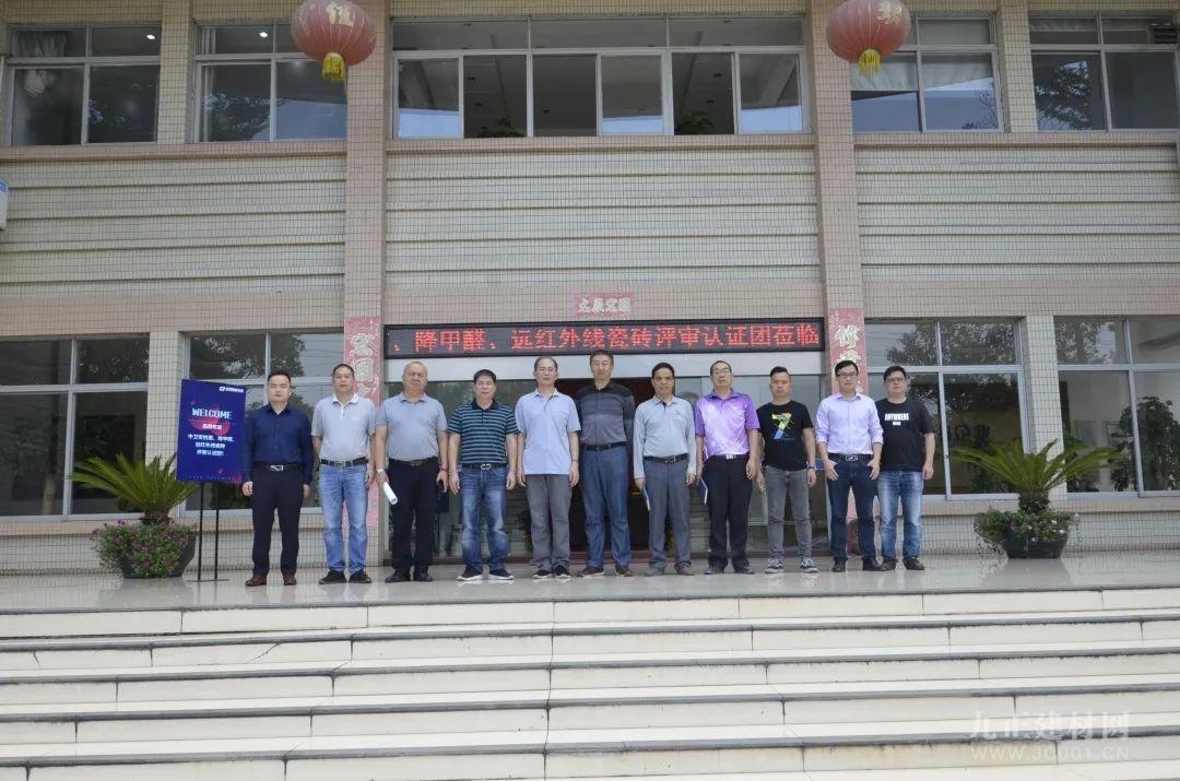 中国健康陶瓷砖研究院专家组走进卓远生产基地开启行业标准研究工作!卓远·岩板瓷砖,强韧性抗冲击