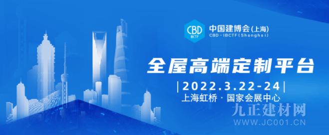 CBD上海虹橋 | 門窗,火了!