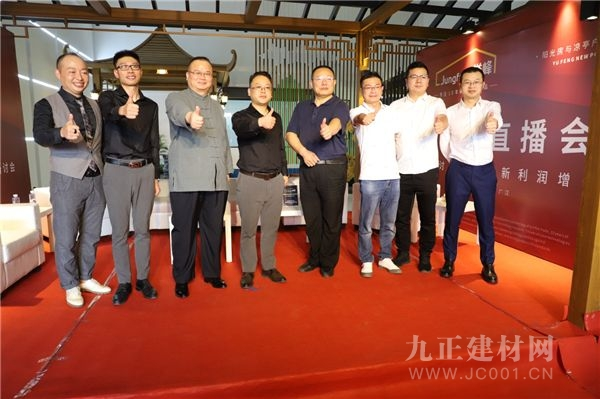 首届誉峰(户外产品)阳光房与凉亭专家---直播研讨会于2021年9月29日圆满成功!
