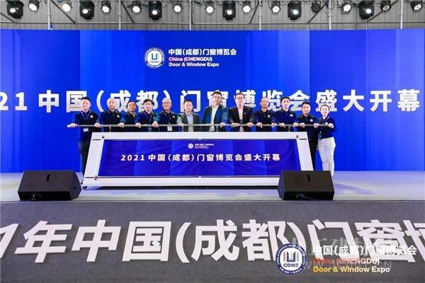 门窗盛会 | 名企荟萃,齐聚蓉城!中国(成都)门窗博览会10月14日盛大开幕!