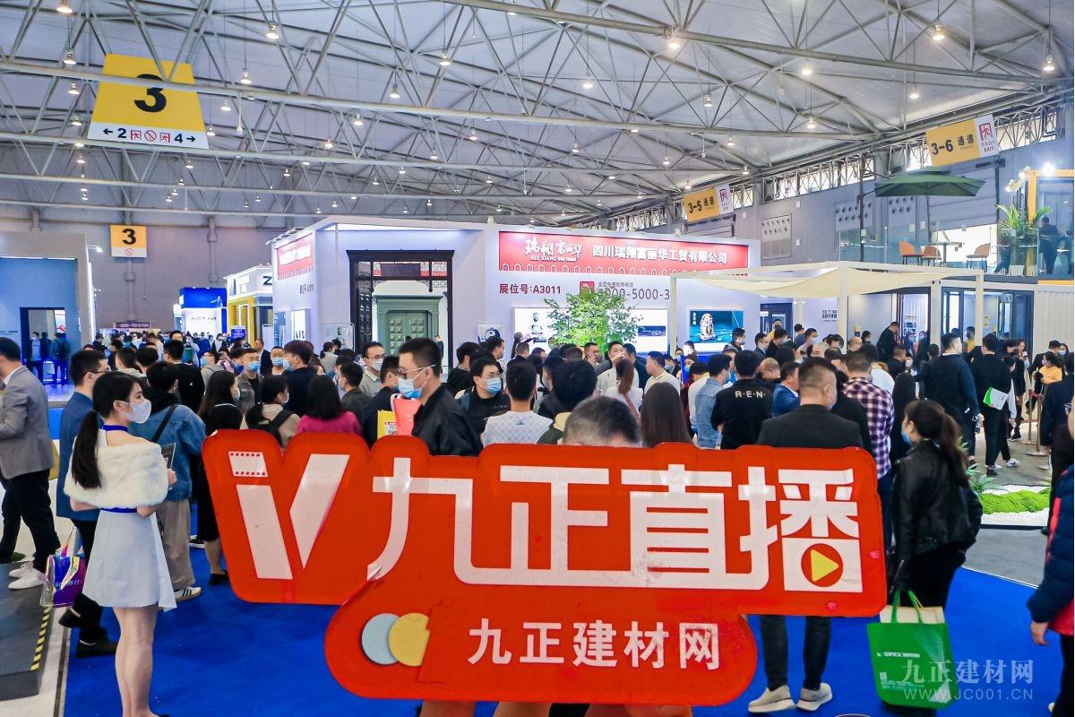 人气爆棚 首届中国(成都)门窗博览会助力掘金大西部