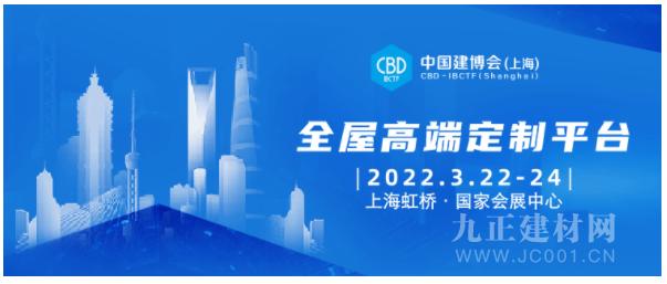 CBD上海虹桥丨高定,respect!