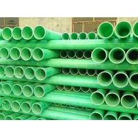 普江大洋:玻璃钢管直径110、160、200等各种型号厂家直