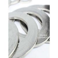 金属缠绕垫  带加强环金属缠绕垫 304缠绕垫