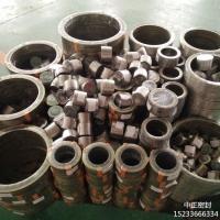 人孔金属缠绕垫a型 b型金属缠绕垫 c型金属缠绕垫