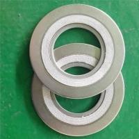 泵用金属缠绕石墨垫 不锈钢石墨金属缠绕垫片