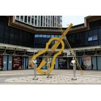 【武汉韵城雕塑】定制玻璃钢雕塑商场彩绘卡通植物景观雕塑