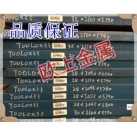 TOOLOX33拓达钢 轨道焊接