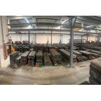 A2钢材热处理流程