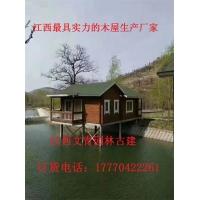 住宅小屋 木屋结构图 木结构建筑木屋楼房