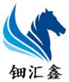 四川钿汇鑫金属制品有限公司