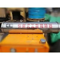 矿用瓦斯稀释器 wx环缝引射式瓦斯稀释器